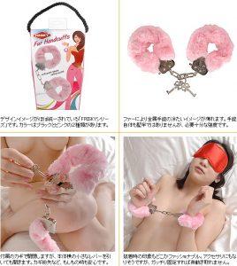 かわいいピンクの手錠