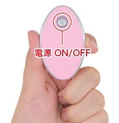 膣内挿入ローター【ネモG】のリモコン動作