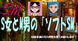 Kobe-pastelのサイト画像